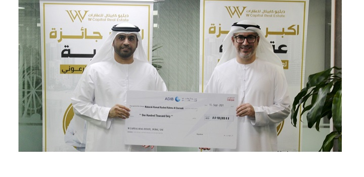 An Emirati wins a prize of Dhs100000 from W Capital