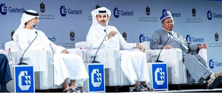 Gastech 2021 Exhibition and Conference