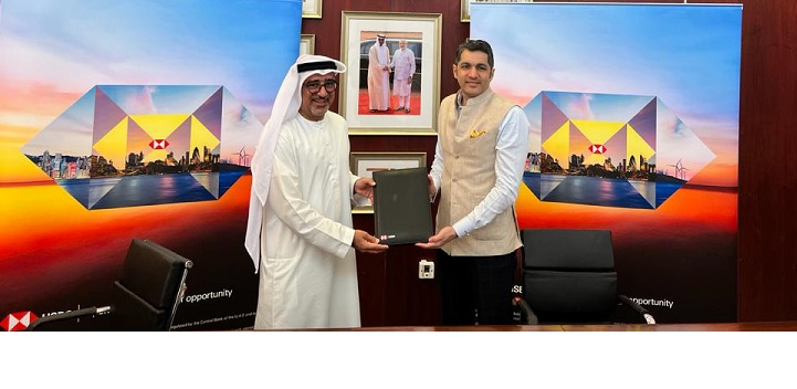 HSBC signs MoU for Corporate Sponsorship of India Pavilion at