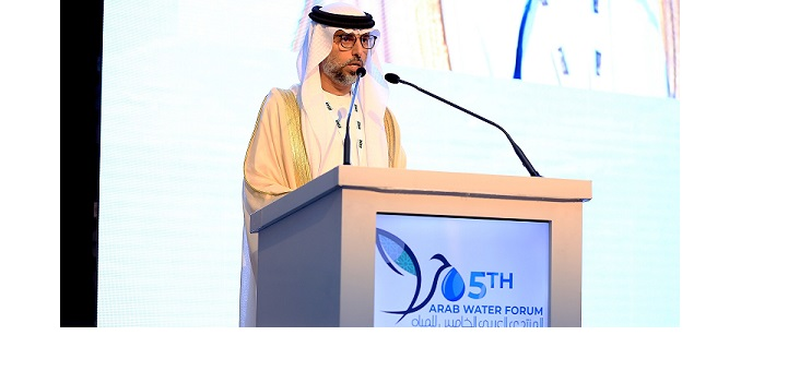 The 5th Arab Water Forum participated by 22 Arab