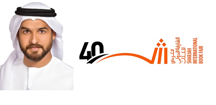 11th SIBF Publishers Conference to convene 530 publishers and agents