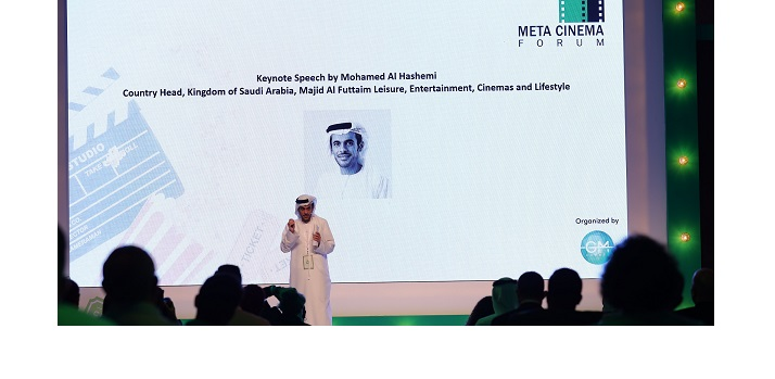 4thMETA Cinema Forum – the largest industry event in MEA