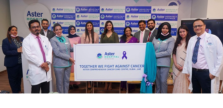 Aster Hospitals UAE launches Oncology Centre in Dubai