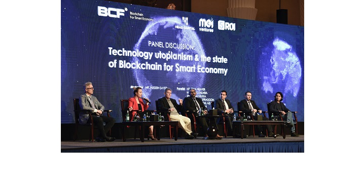 Blockchain is the trend so lets change to seize the