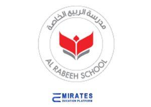 Copy of School Logo 13 1