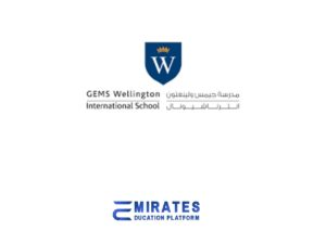Copy of School Logo 37
