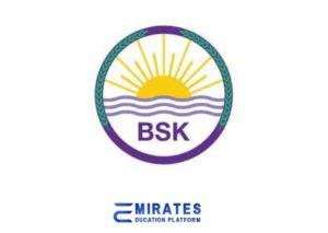 Copy of School Logo 68 3