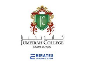 Copy of School Logo 72