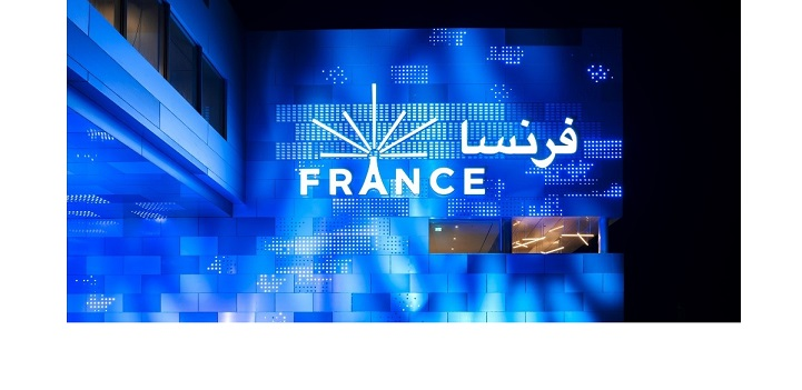 France Pavilion enlightens Expo 2020 with almost 80000 visitors in