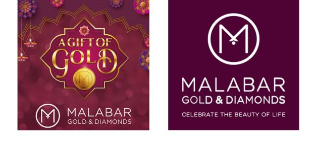Gift of Gold – Get Guaranteed Gold Coins with Malabar