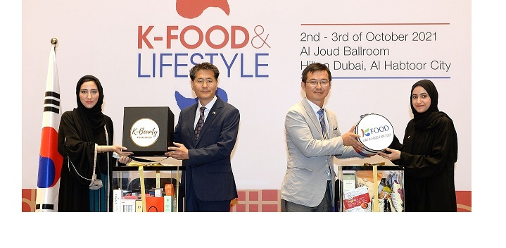 Korean Food gains global acceptance with 4 market share and
