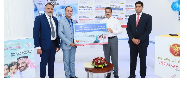 Thumbay Clinics launch Wellness for All campaign